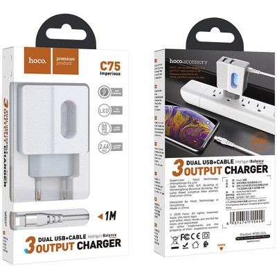 СЗУ 2USB Hoco C75 White + USB Cable iPhone X (2.4A)
